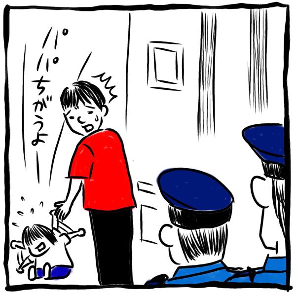 娘と父親で新幹線で帰省。イヤイヤ期の娘をあやしていたら…
