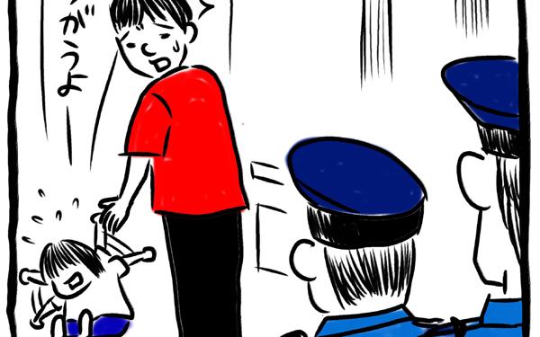 実の父親が女児誘拐犯で通報!? 事件後の世間の反応とダメージは…