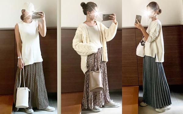 秋冬素材のロングスカート&ざっくりトップスがかわいい! 大人カジュアルコーデ