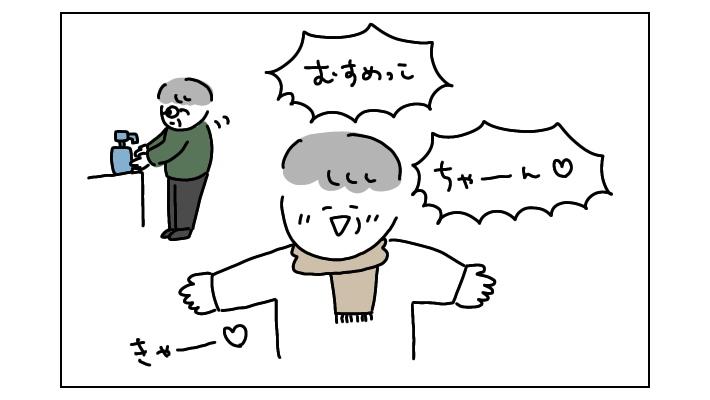 厳格な「九州男児」が「メロメロじいじ」へ! 孫パワーのスゴさを知った出来事