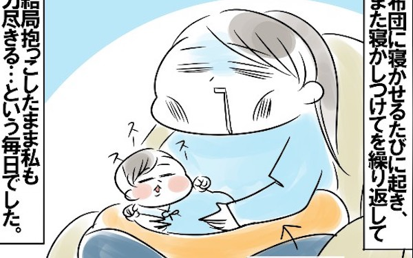 """赤ちゃんの""""背中スイッチ""""問題。5児母ちゃんが体得した寝かしつけ方法とは?"""