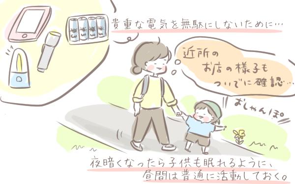 ゆるっとはなまる育児