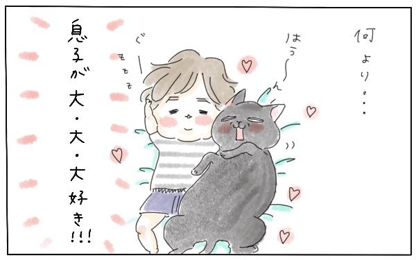 うちの猫は子煩悩? 夜間授乳に、お風呂のお手伝いに、おままごとまで!!