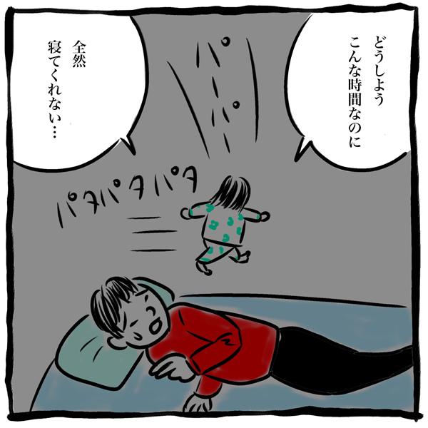 寝ない娘への最後の手段で思わぬ事態に。大パニックの妻が取ったまさかの行動【劔樹人の「育児は、遠い日の花火ではない」 第15話】