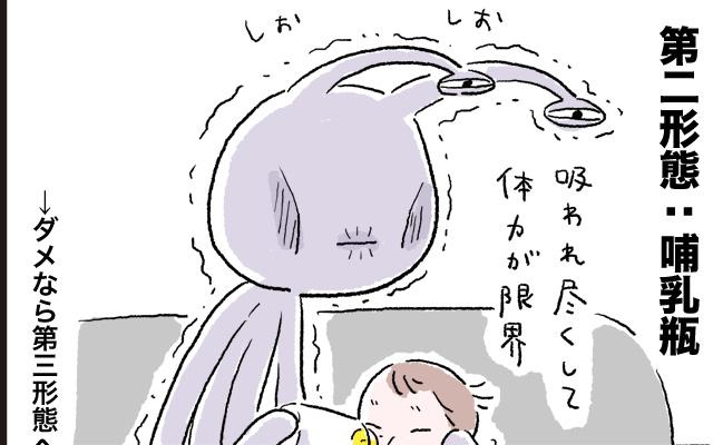 寝て…寝て…お願いだから寝て〜! 「寝かしつけ」大作戦の行方