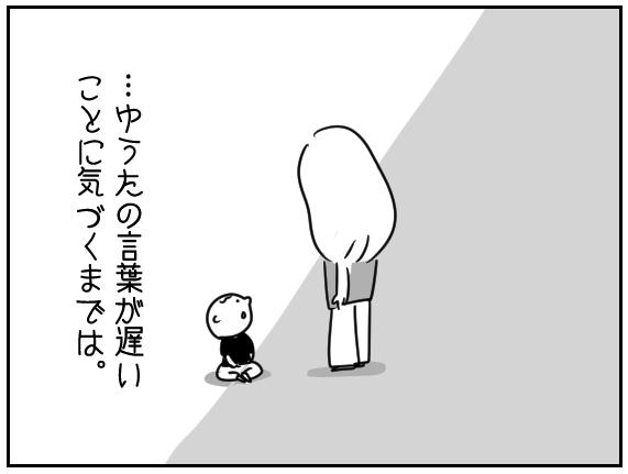 子どもの「ありのまま」を受け入れるのがこんなに難しいなんて…