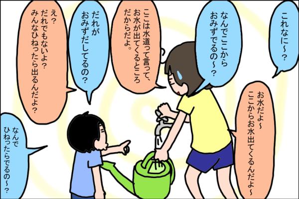 【親子で楽しむ絵本の時間】