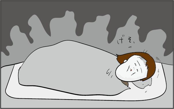 熱あるやん
