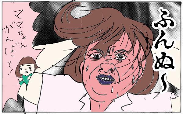 タマタマヨの拒絶な出産体験記、思い出してもイタタタ・・・~その3~