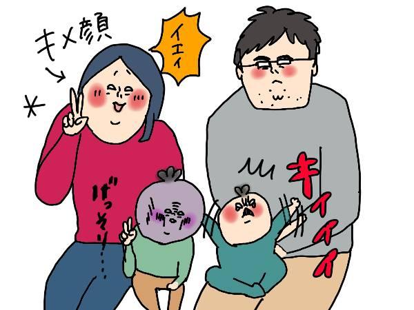 年賀状の準備って面倒くさい…! 家族写真にひと苦労した話【コソダテフルな毎日 第143話】