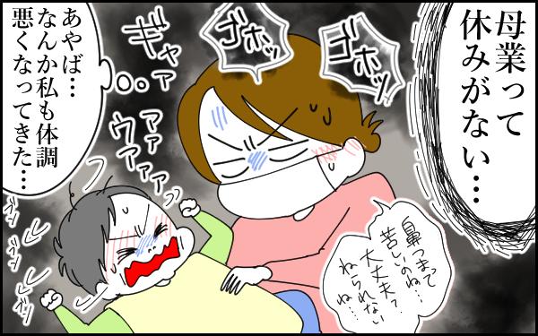 子どもが眠れないと、私も眠れない。母業って休みがない、と痛感するのはこんなとき。