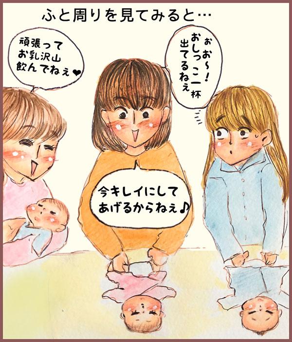 ふと周りを見てみると…、周りのママたちが赤ちゃんに話しかけている…