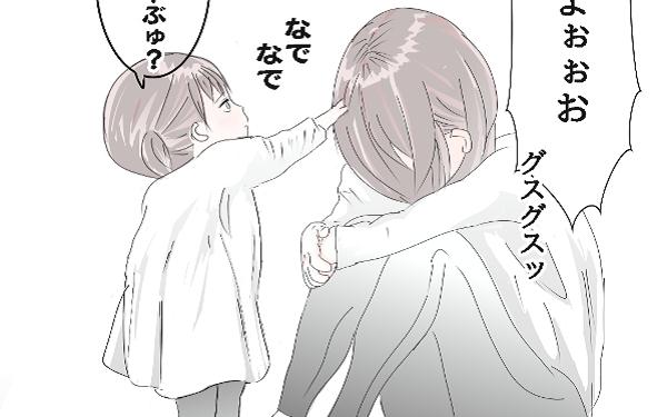 めったに泣かないお姉ちゃんが泣いてる…助けたい三女が走る!お姉ちゃん泣かないで!