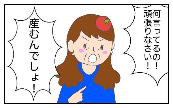 想像外のできごとが連発!? 初産での高齢出産~トマトの出産vol.3~