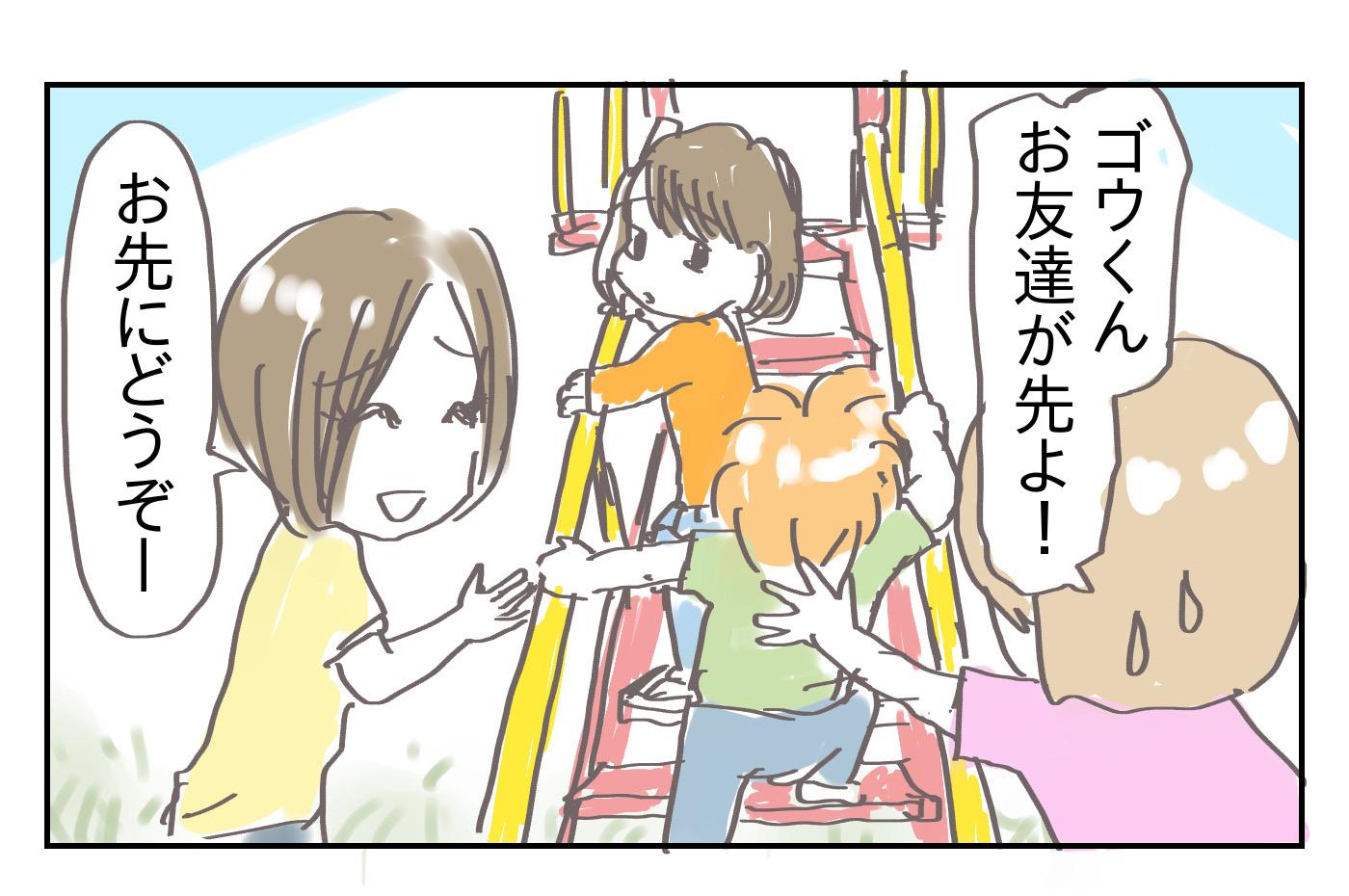 先に並んでる子が小さい子の場合、小さい子の安全を考慮して動きの早い息子に順番を譲ってくれる人が多かったです。