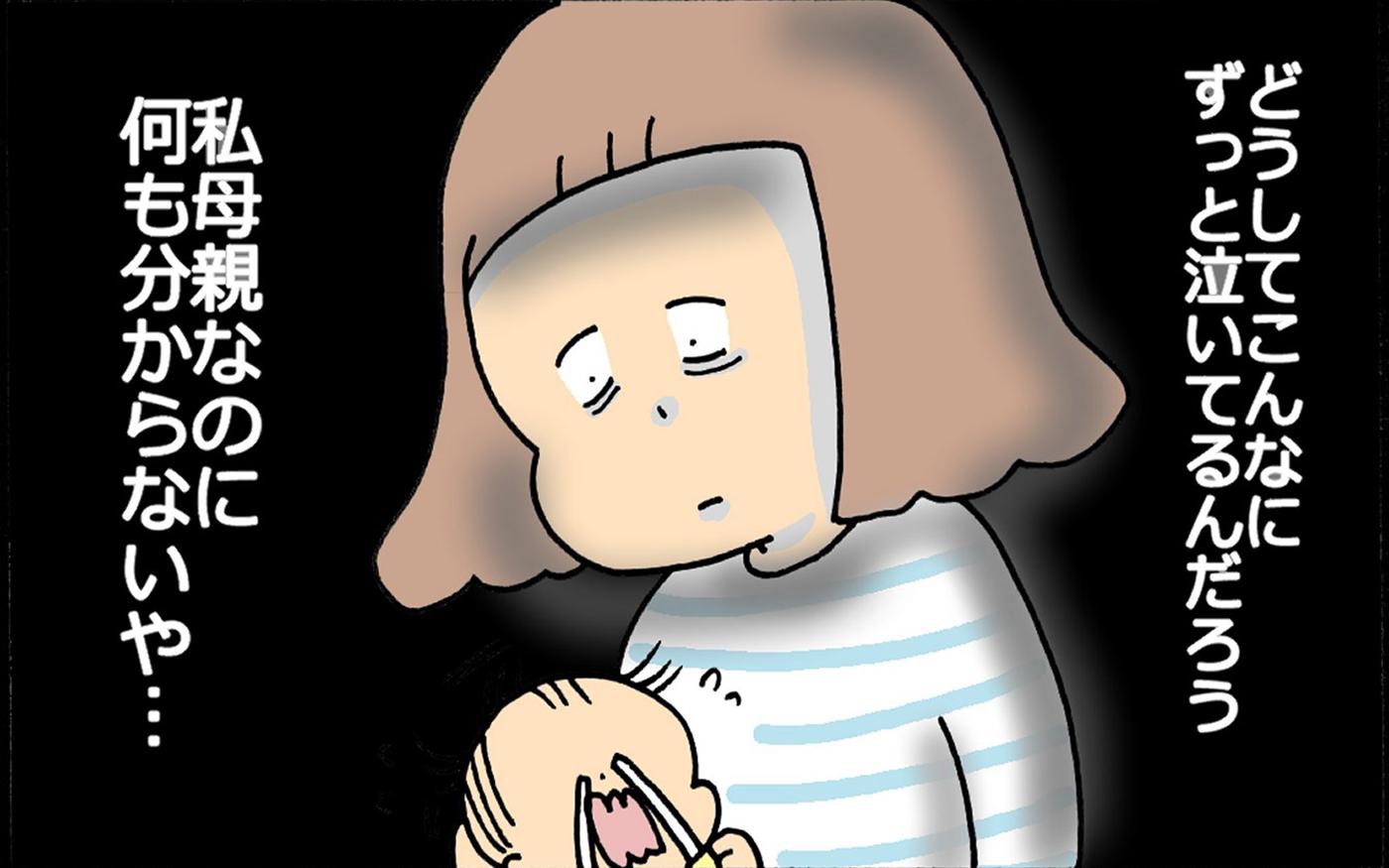 息子はよく泣く赤ちゃんでした…4歳になり当時を振り返ってみると?