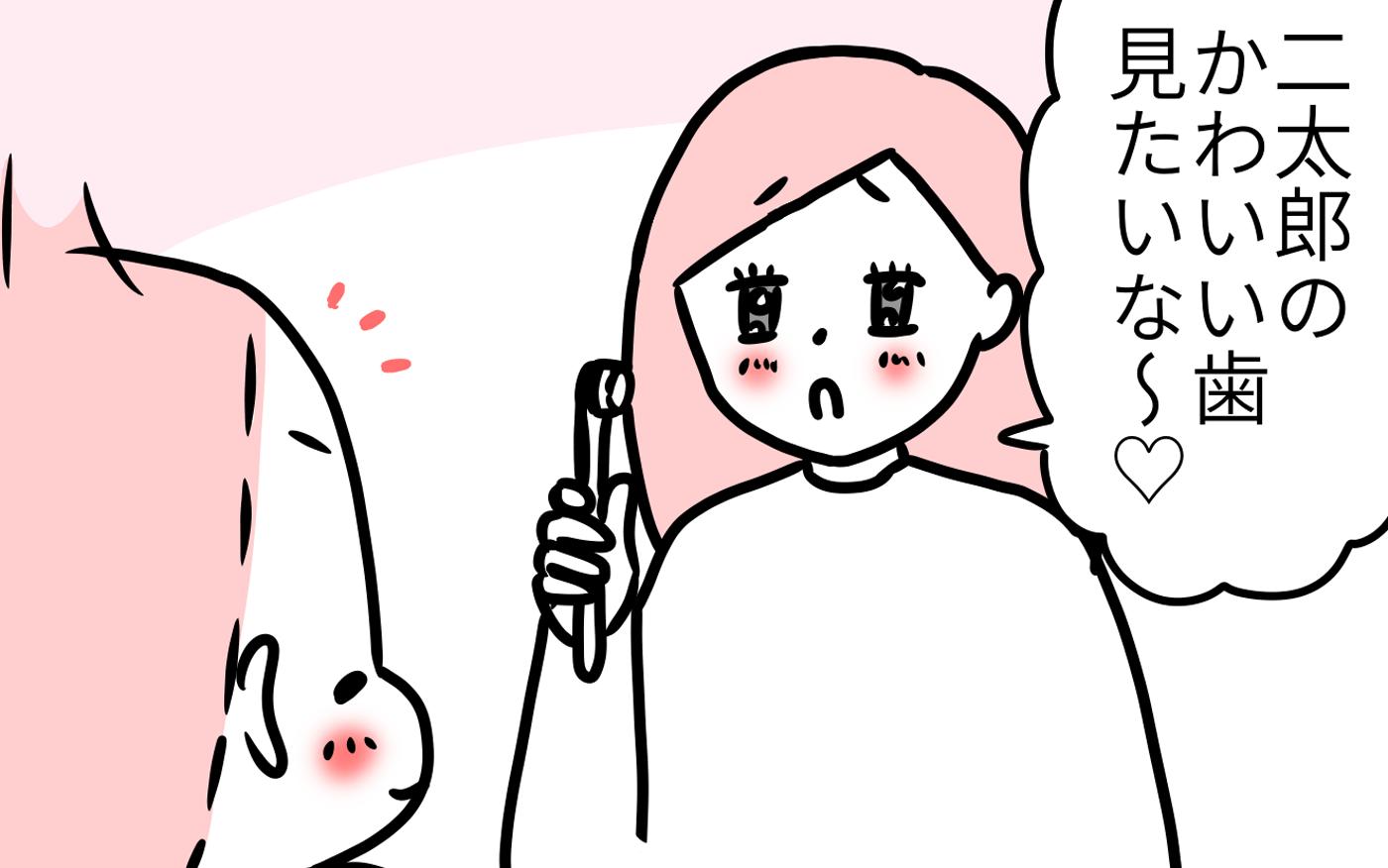 【歯磨き嫌いの子どもが口を開ける技】親のストレスゼロで歯磨きできる!