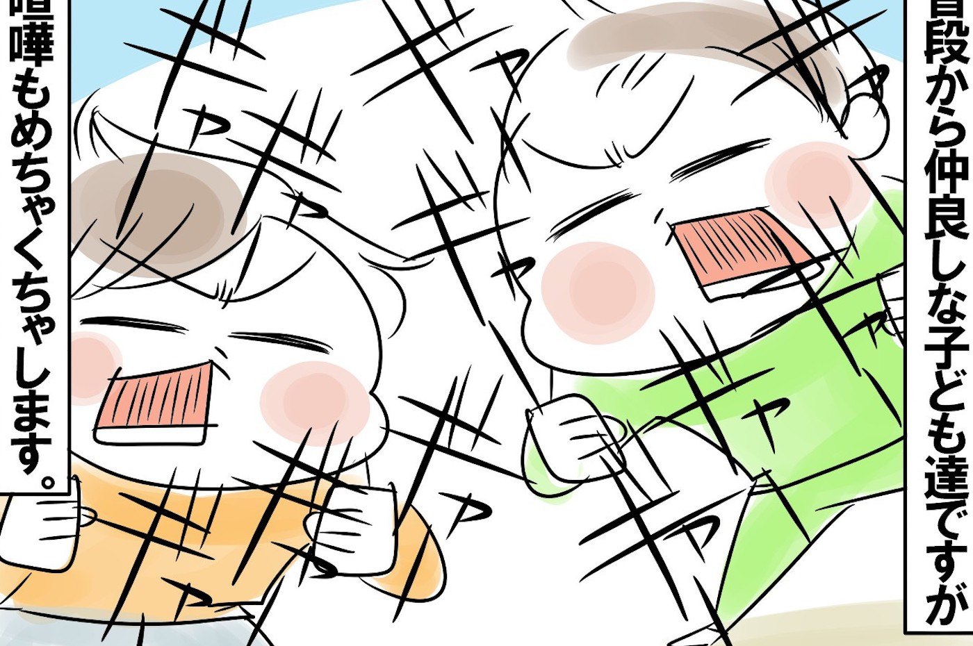 今日もママにおつかれさま!! ~ママ楽レシピつき~