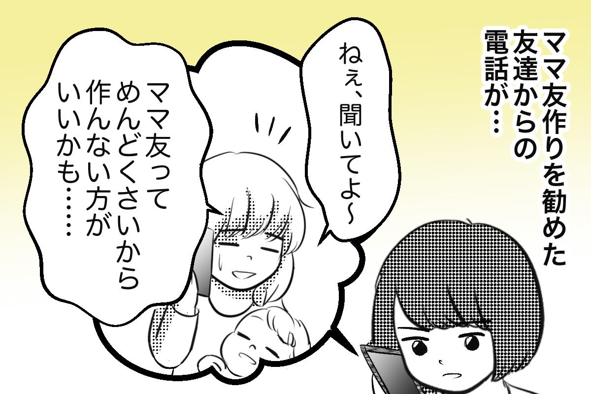 あきちゃんママ アメブロ