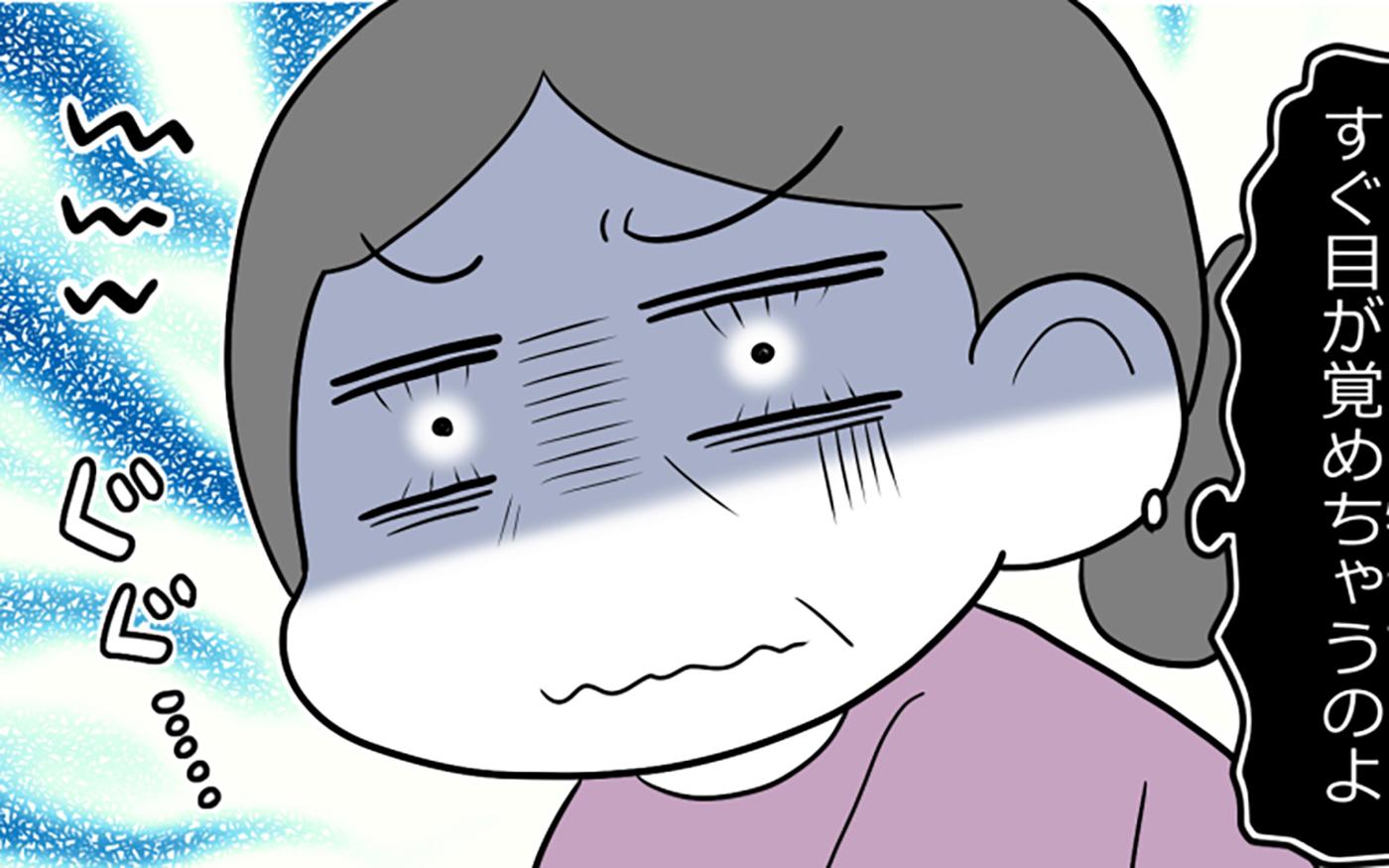 赤ちゃんの夜泣きでご近所トラブルに!「夜泣き怪人ナイトクライシャラップ編ー2」