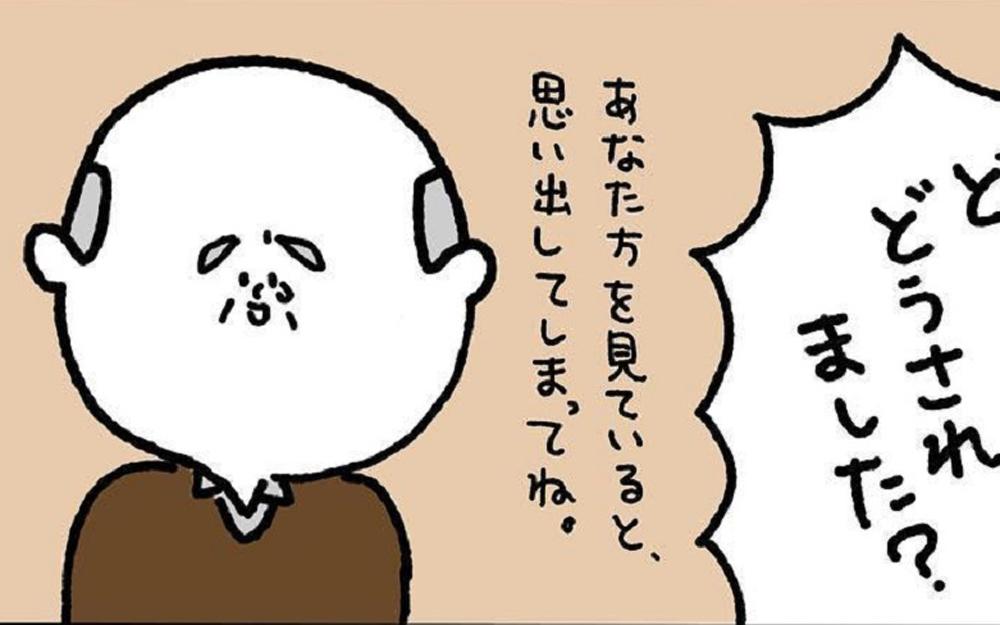 【ほっこりする話】回転寿司でひとり座るおじいさんの目に涙…果たせなかった約束