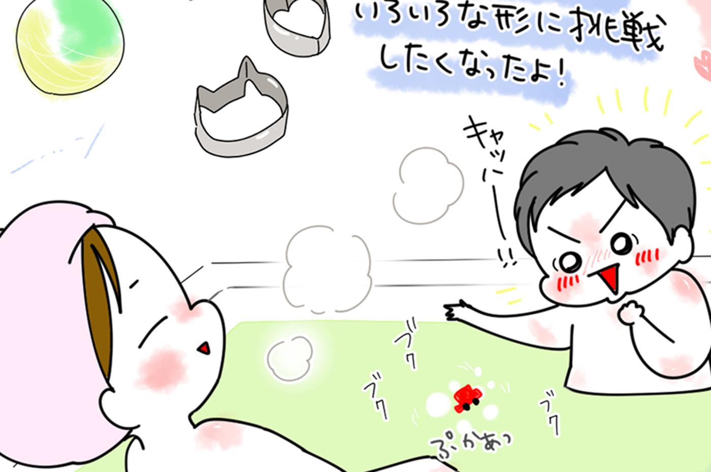 【休校中の過ごし方】子どもと一緒にバスボールを作って、お風呂を特別な時間に!