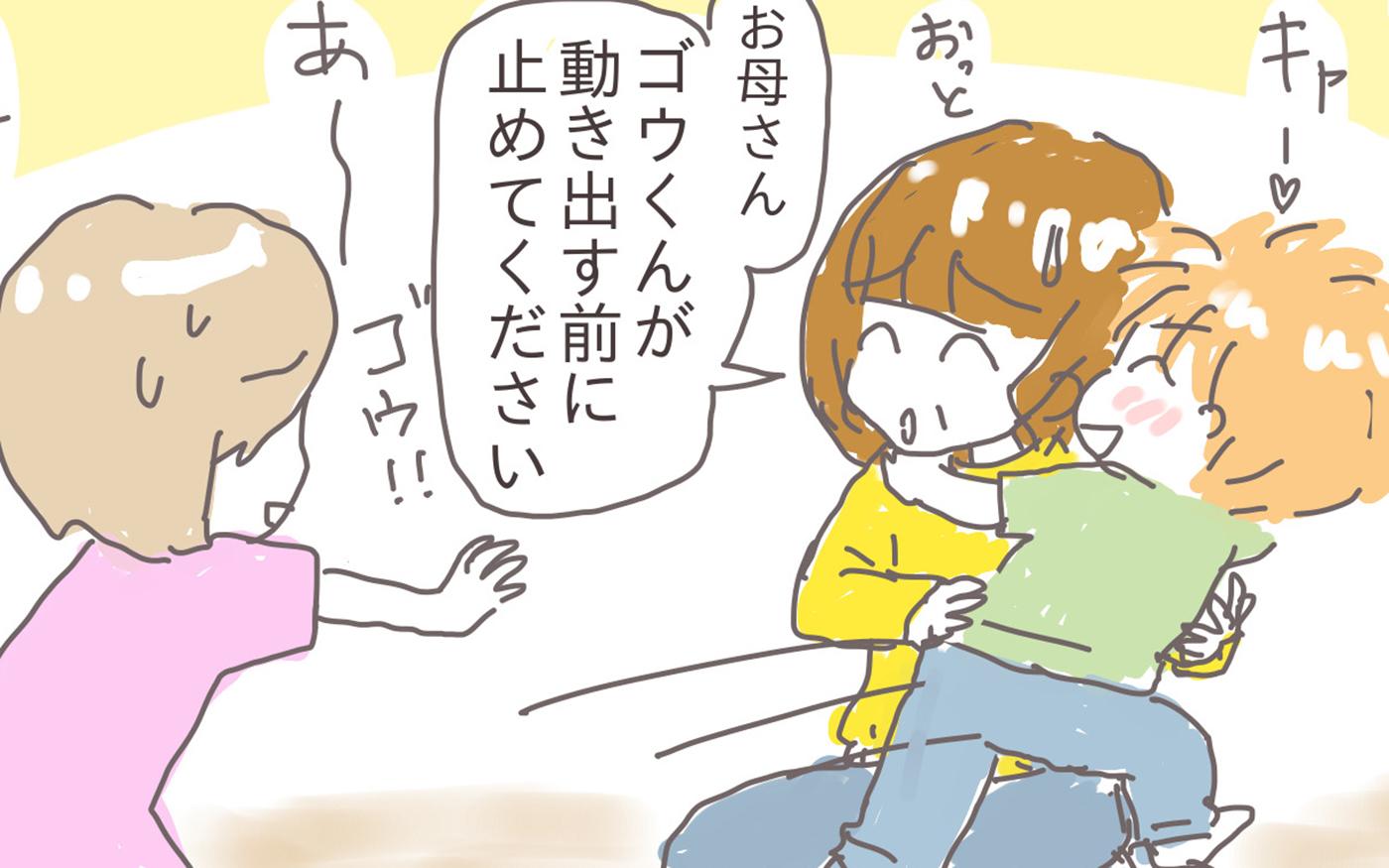 座っていられない子…動きたい息子に理解できる伝え方【プレ幼稚園ってどんなところ?(5)】