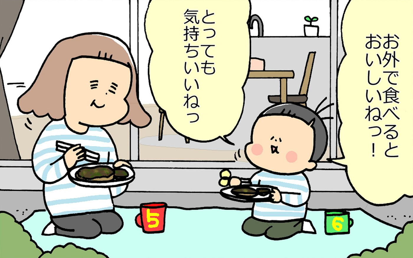 自粛生活の気分転換に…息子とのお庭ピクニックでまさかのハプニング!?