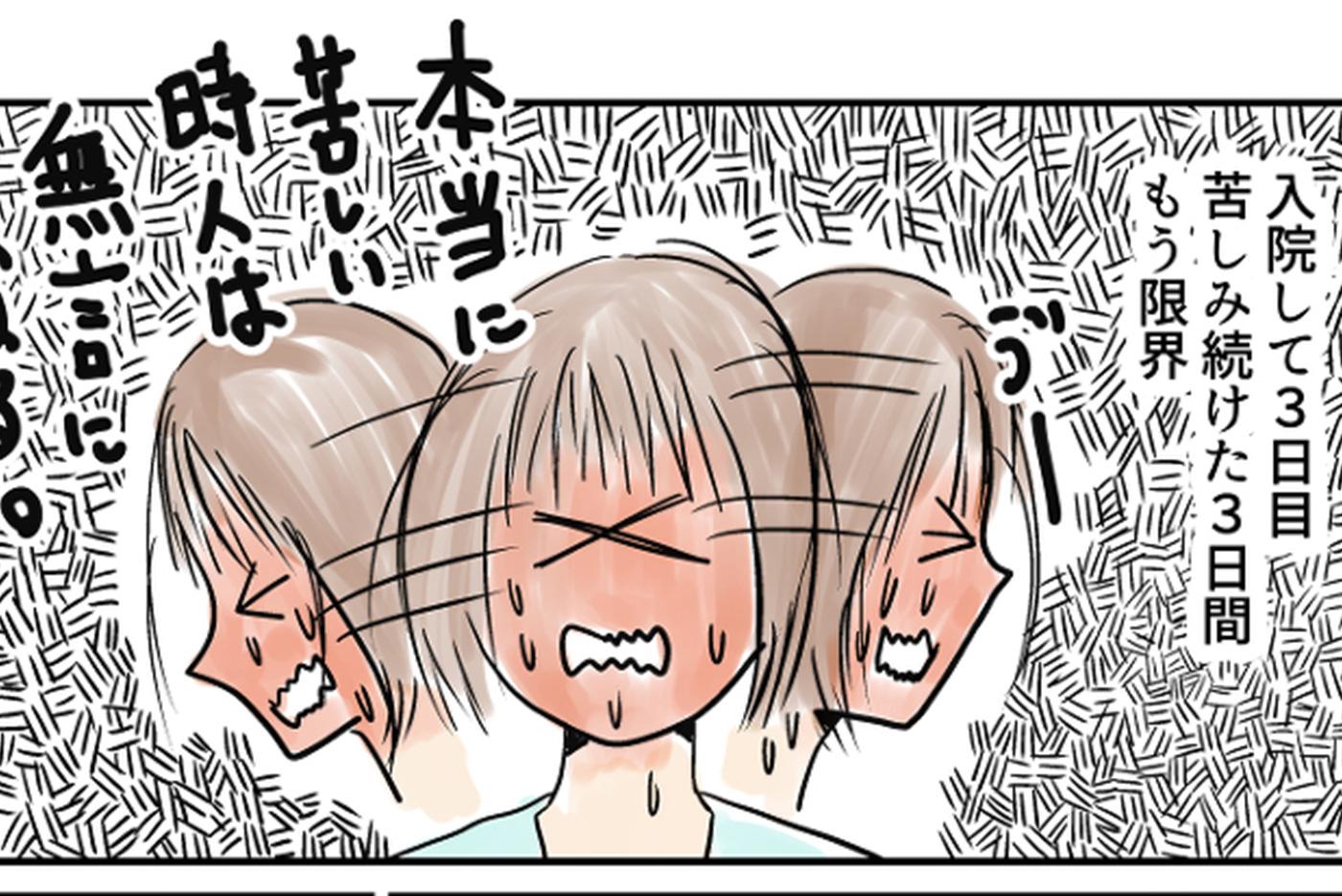 栗生ゑゐこの子どもの言い間違い