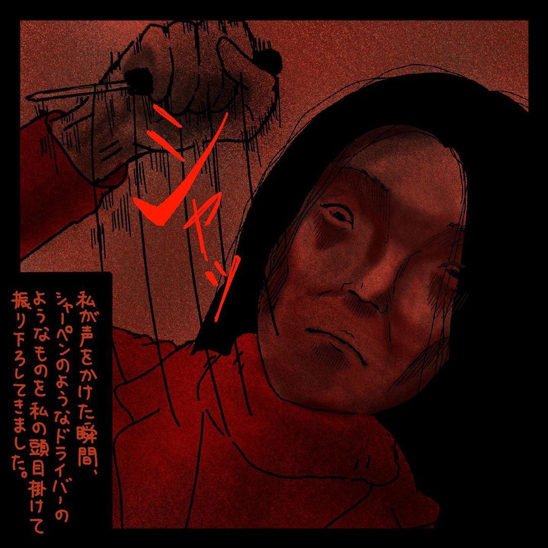 赤い服を着た女性がいきなり襲い掛かってきました