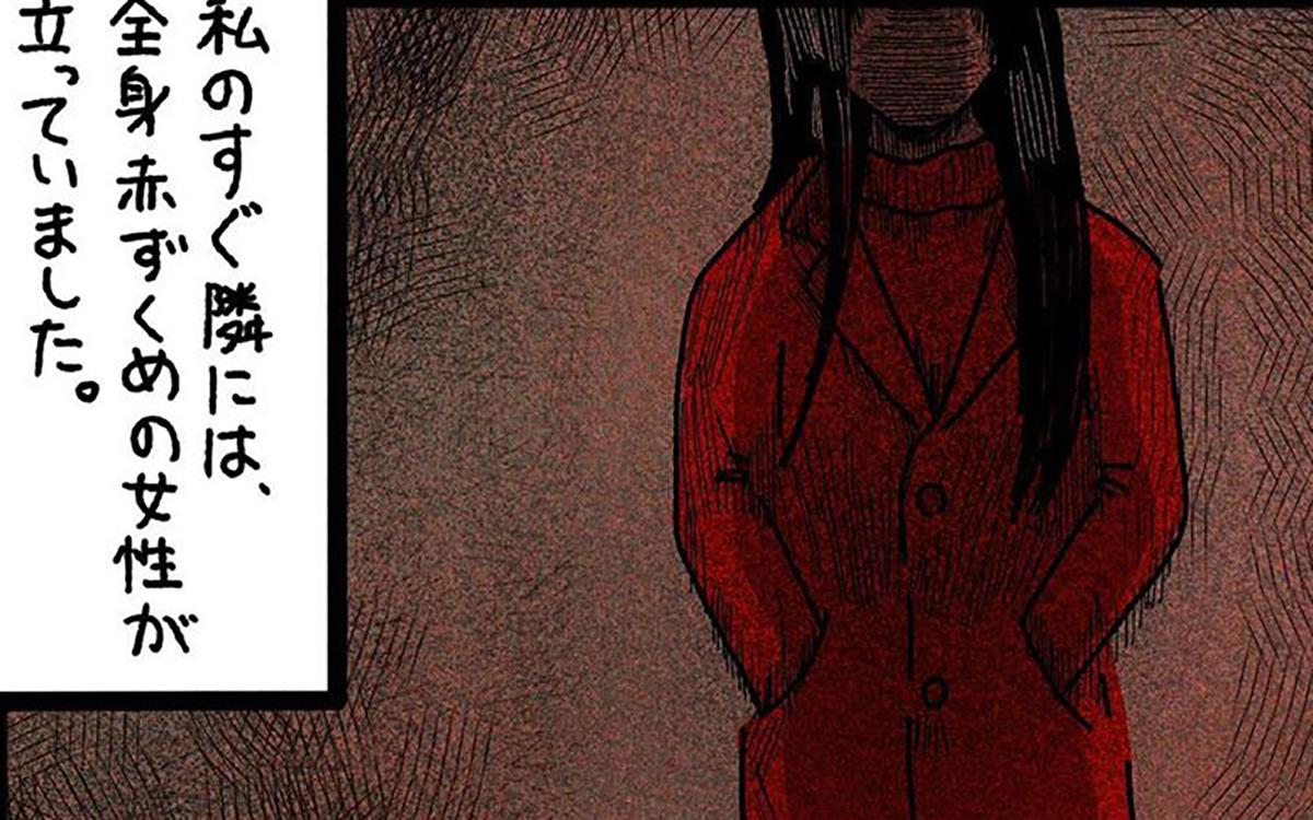 【ゾッとする話】子どもを襲う赤い服の女…一人になった瞬間に起きた怖ろしすぎる事件