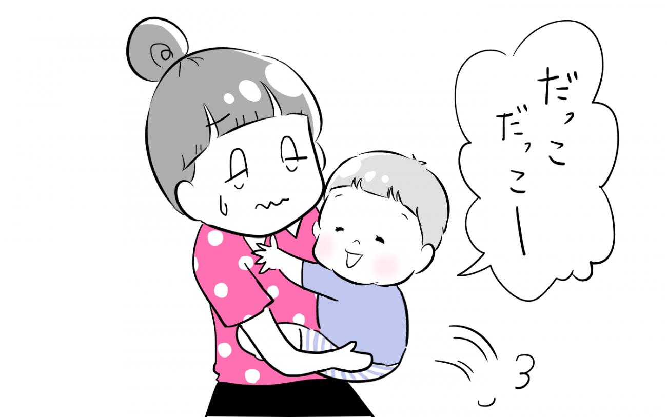 休園の影響で赤ちゃん返り⁉ でも焦らず見守るうちに…
