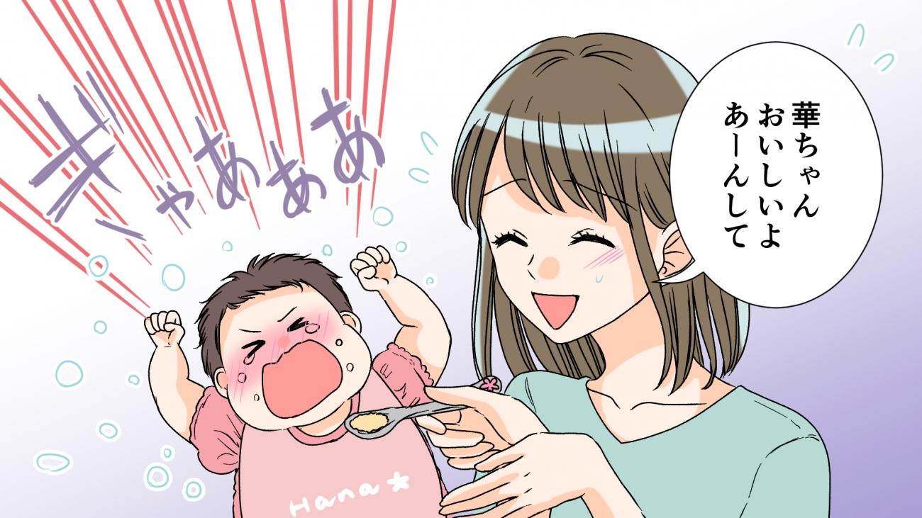 ママ友のSNS投稿に落ち込む日々…わが子と他の子を比べてしまう私を救ったのは/SNS疲れママ(3)