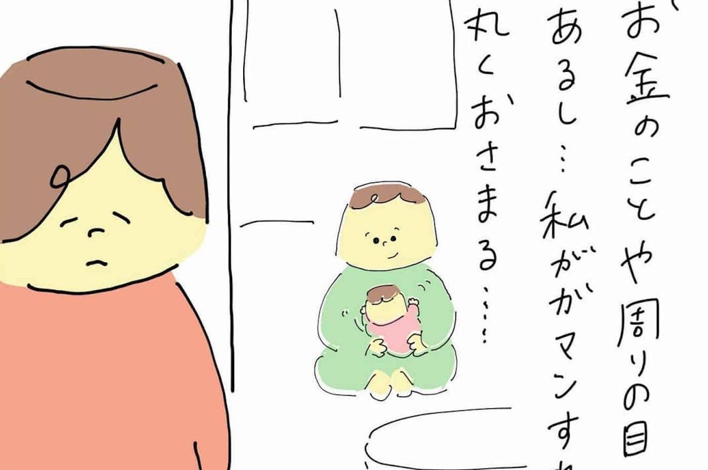 娘から父親は奪えない…不倫の事実に妻はどう向き合えばいい?(66日前&65日前)