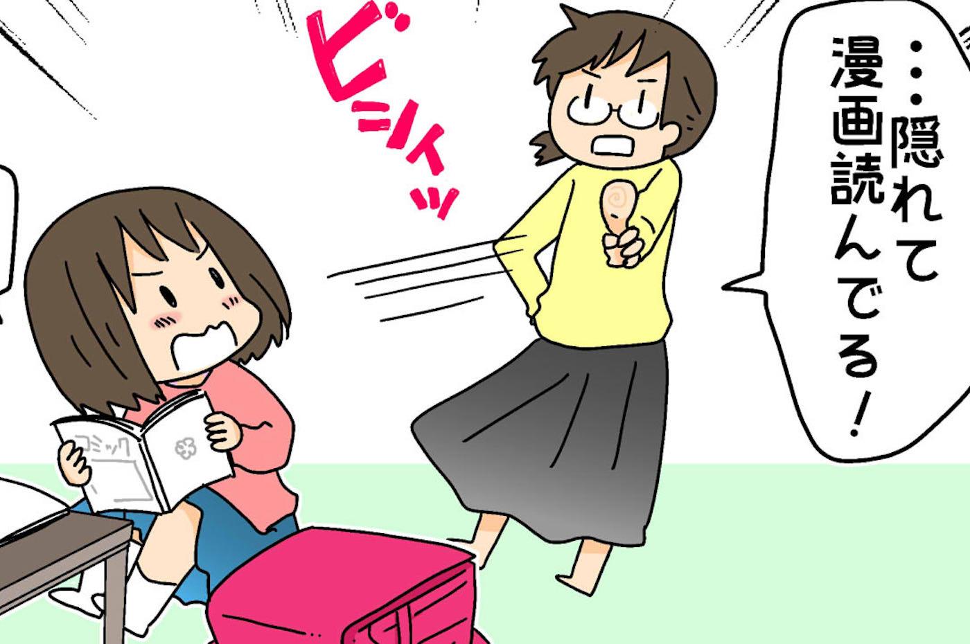 自ら進んで宿題をこなす次女 違和感を的中させる母にはこんな事情が…!