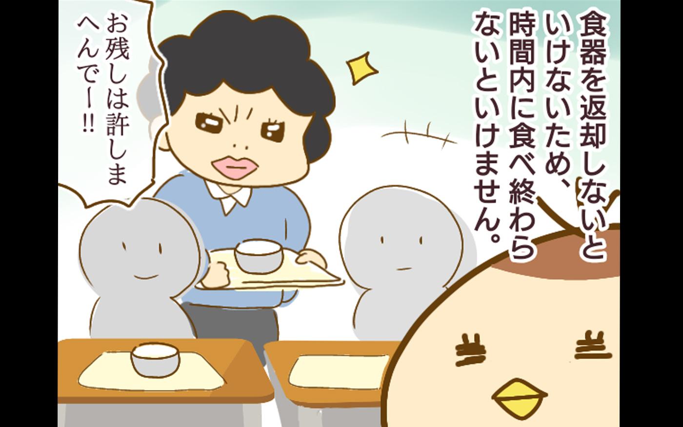 先生の強引な指導は給食にも…、時間厳守・お残しは絶対NG!