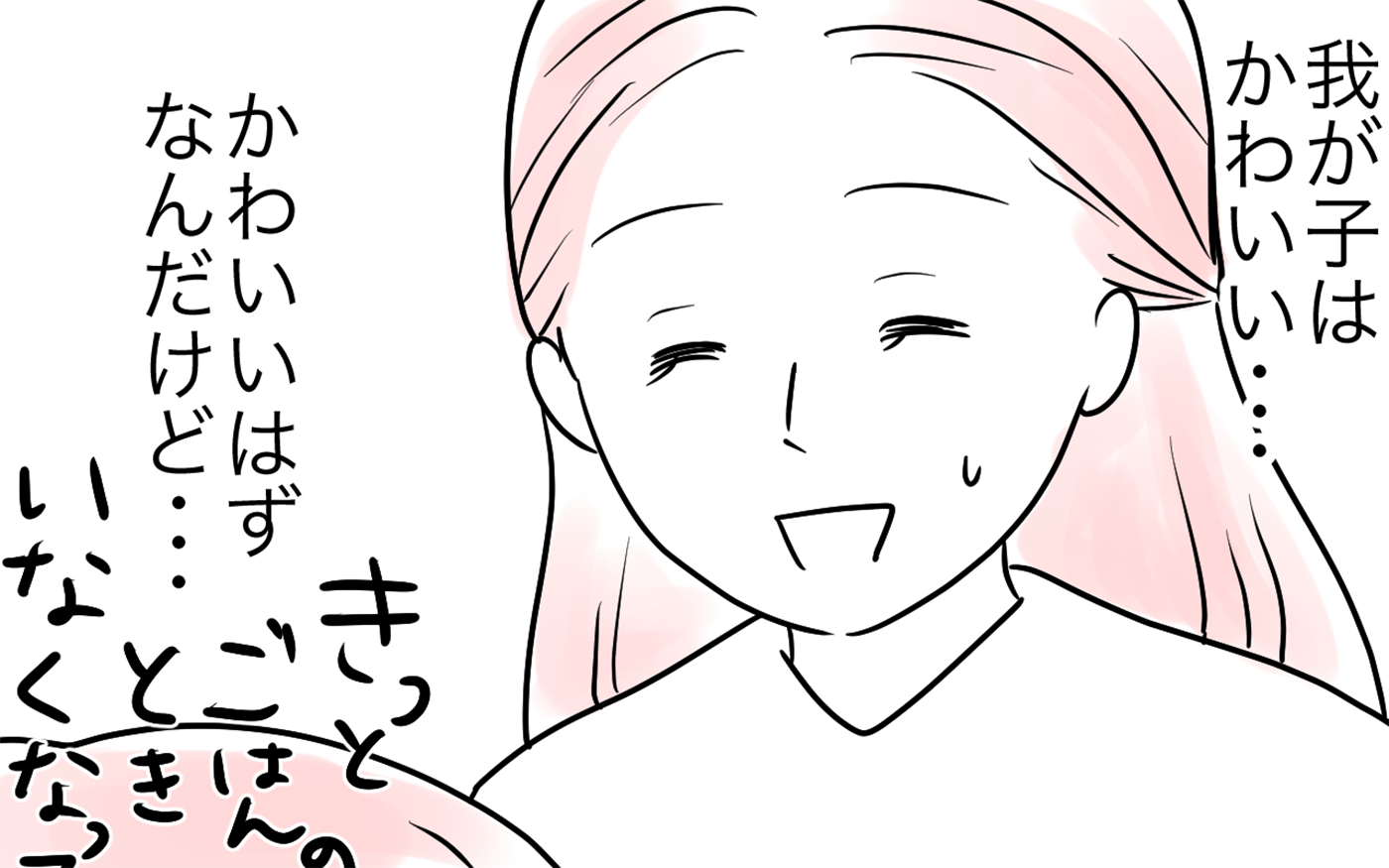 「ママ」と子どもの呼ぶ声がツラい…ママに本当に必要なもの(1)