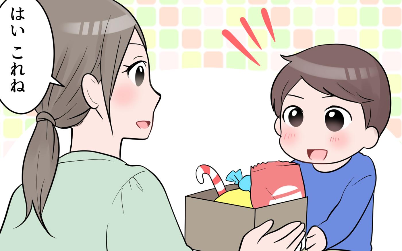 思い込みが激しい息子の奥さんに困惑…孫の食生活は本当に大丈夫?(2)