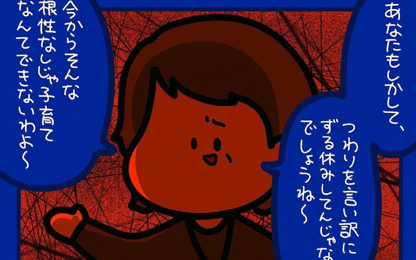 【スカッとする話】職場でのマタハラ…反撃してくれたのは毒舌後輩!?