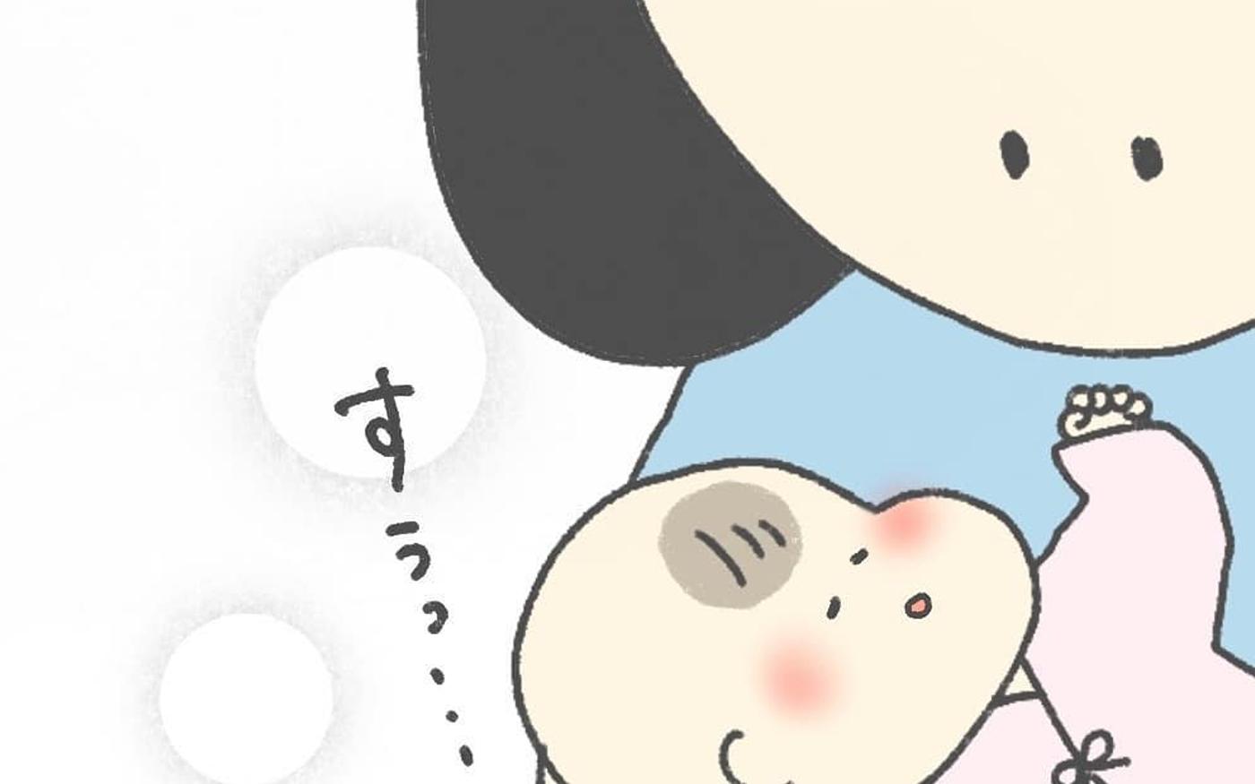 罪悪感で娘の顔を見るのも辛い、しかし娘を抱き上げると…
