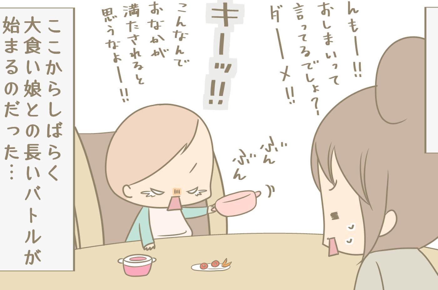 にぃ嫁さんち