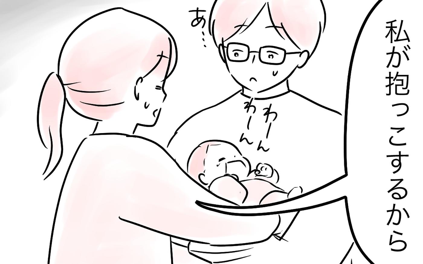 新米パパ、子育て部外者になっちゃった!?…夫は育児の戦力外?(1)