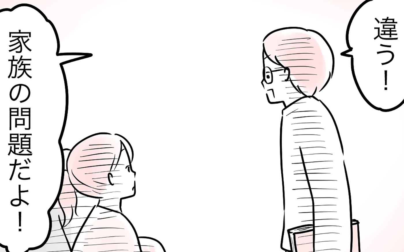 忙しい夫に育児なんてできるわけない…夫は育児の戦力外?(4)