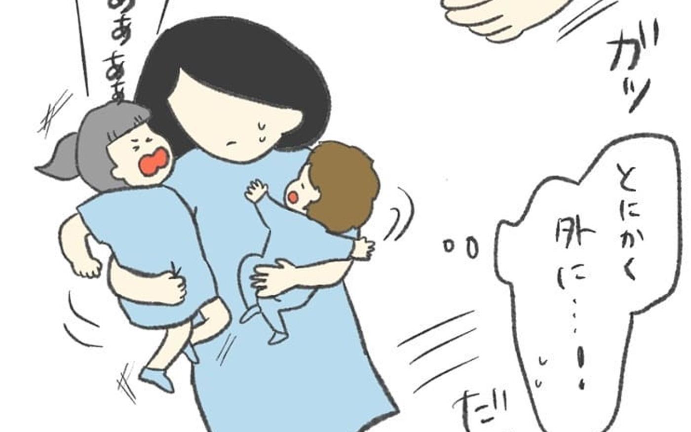 泣き叫ぶ娘を抱えて保育園を脱出! しかし、新たな難関が…