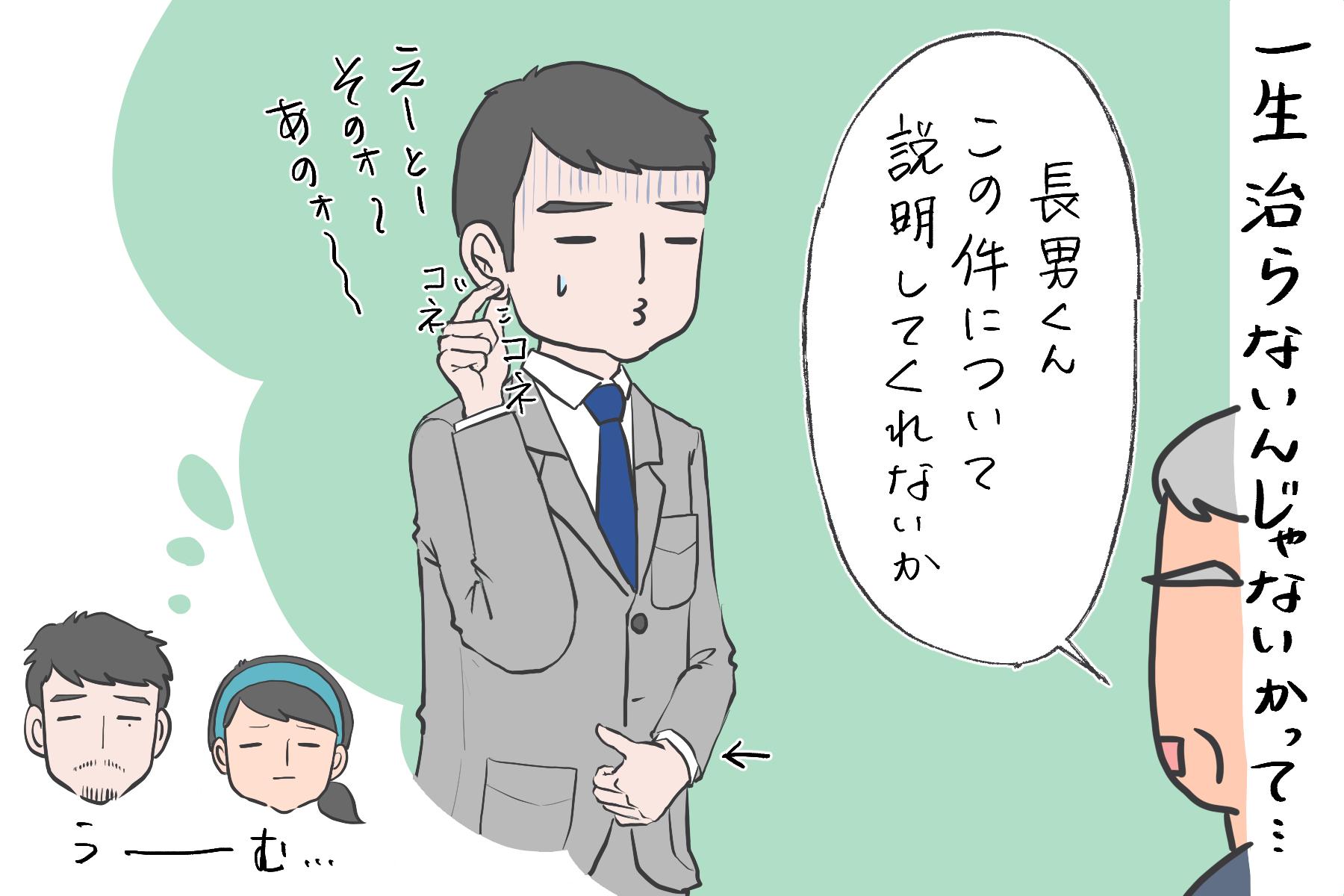 指しゃぶりのやめさせ方がわからない…/息子3人の指しゃぶり問題(1)