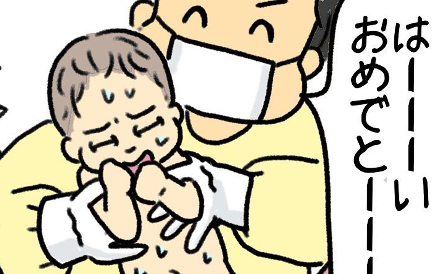 分娩台に移動後スピード出産! へその緒を切る夫の目には衝撃の光景が…
