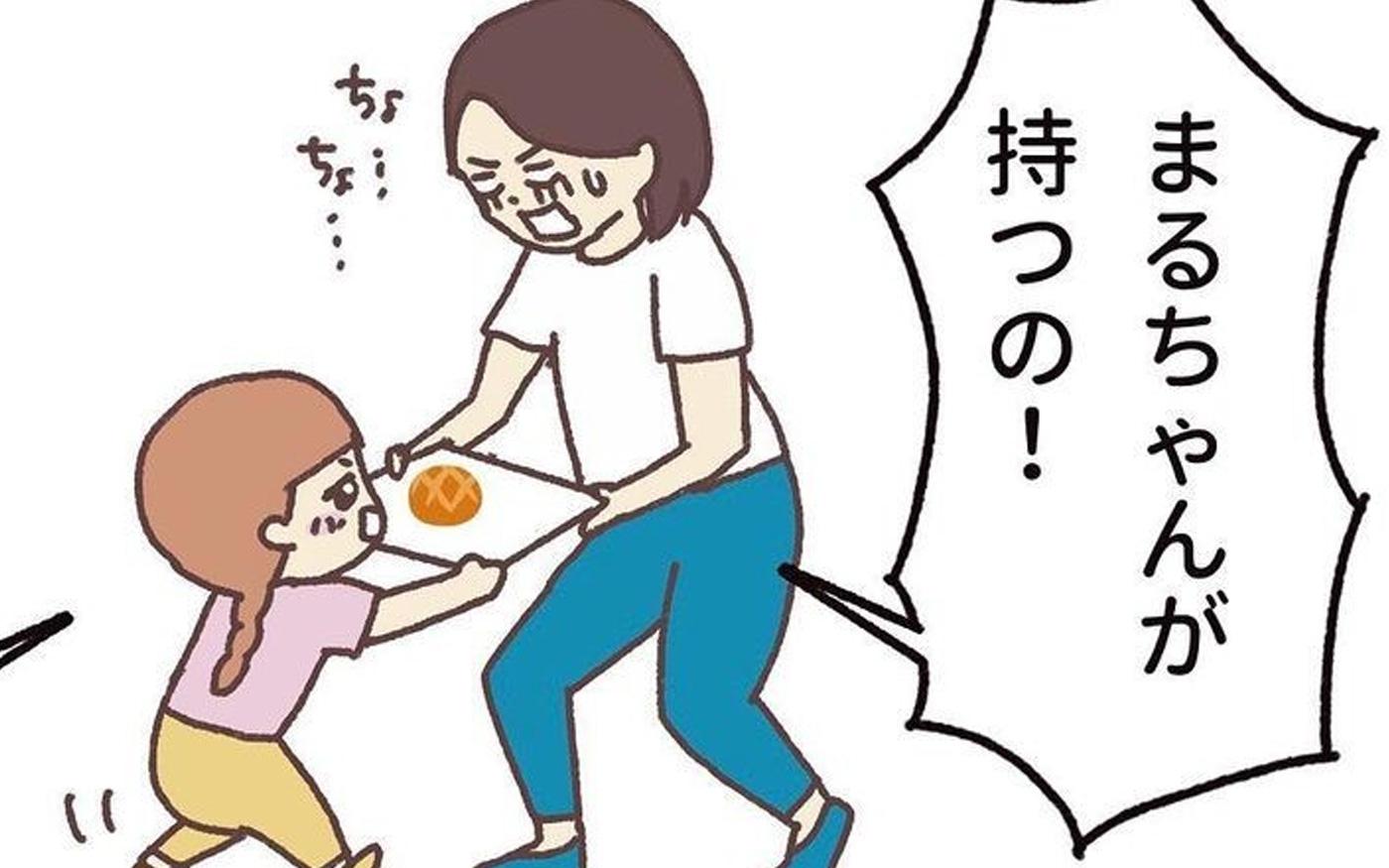 子ども2人を連れてパン屋へ、しかし次から次へと悲劇が…!