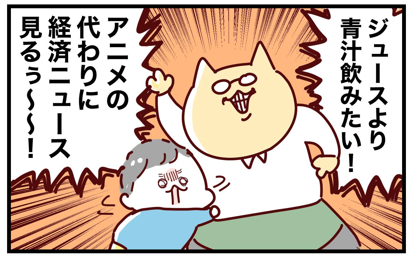 姉演じる偽者の暴走は止まらない…ッ!!