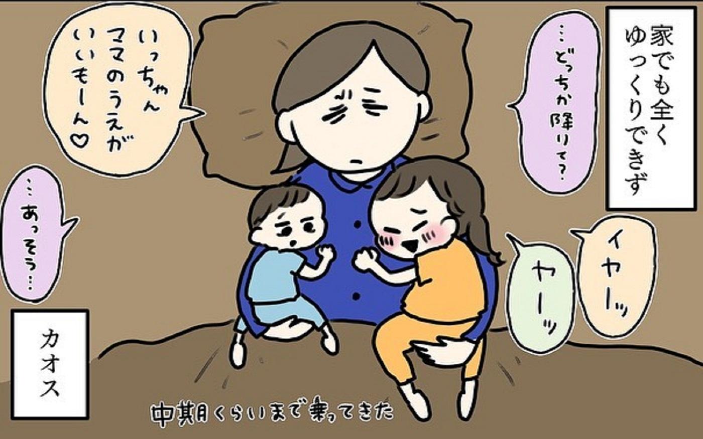 第1子は吐き悪阻、第2子は食べ悪阻、第3子は…? 三者三様のつわりに苦悩!