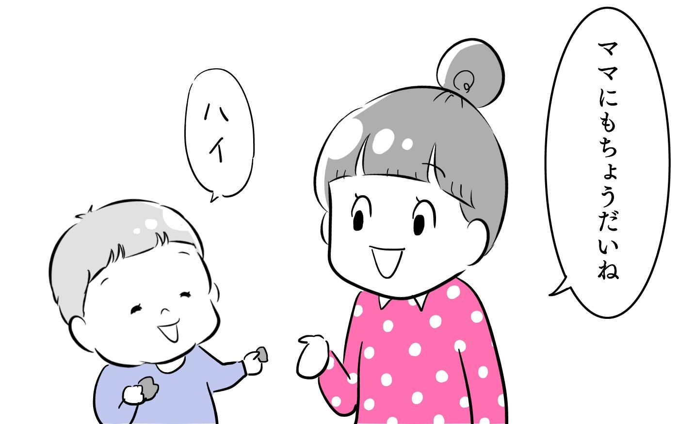 3姉妹DAYS
